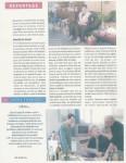 Reportage au CAFI par Arnaud GALY (3) - Juillet 2004